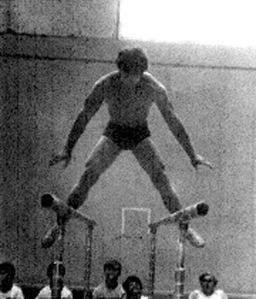 Bruce Fertman 1971